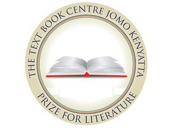 Jomo Kenyatta Prize for Literature