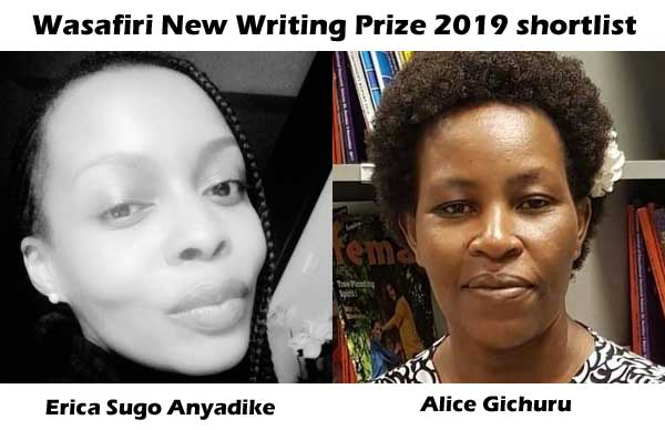 Wasafiri New Writing Prize 2019 shortlist