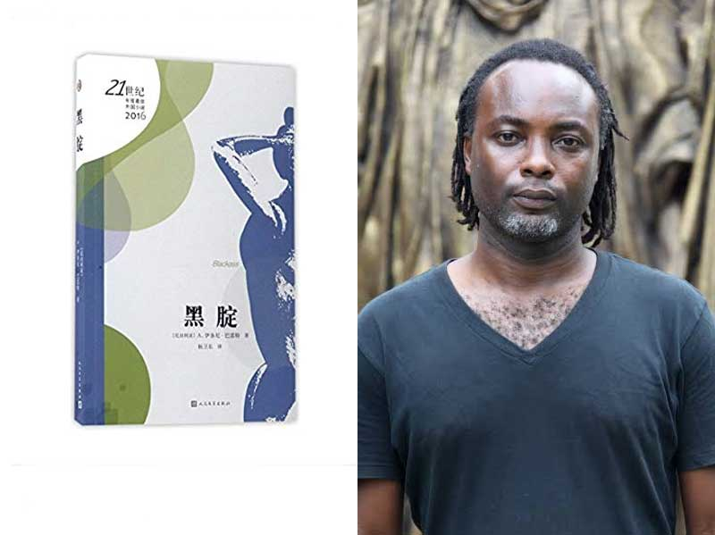A Igoni Barrett debut novel Blackass has been available to Chinese readers since 2017.