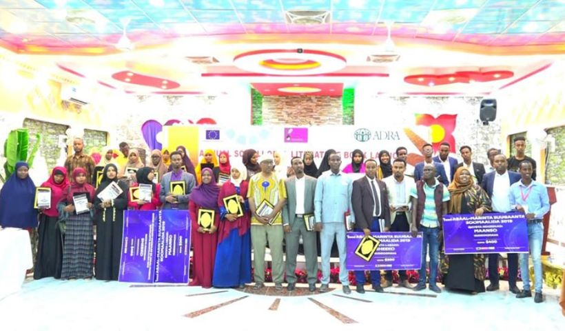Somali Literature Awards 2019
