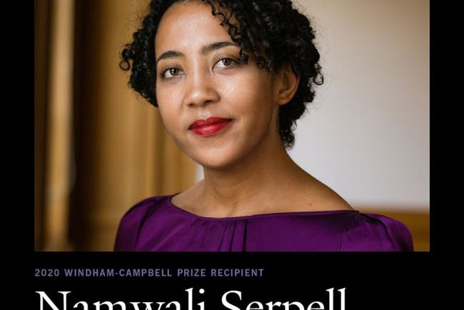 Namwali Serpell Windham Campbell Prize