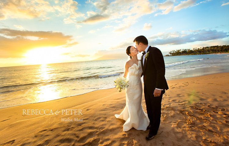 Rebecca Amp Peter Wedding Four Seasons Maui At Wailea