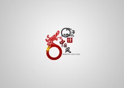 China National Holiday Show Logo