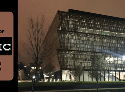 Smithsonian NMAAHC