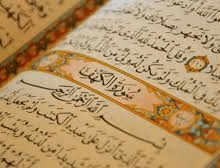 Listen –  Holy Quran Full by  Saad Alghamidi – 10 hours