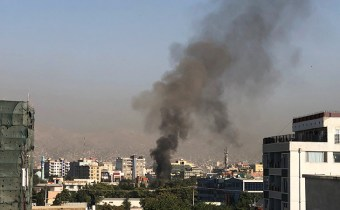 Car bomb kills at least 26 Afghan security