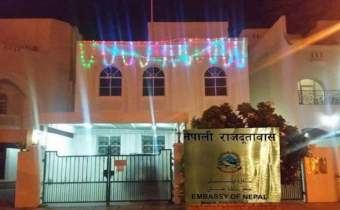 Embassy of nepal Oman