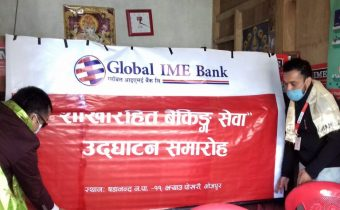 Global IME Bank launches 2 new branchless banking services