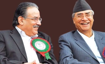 Parchand with Deuba