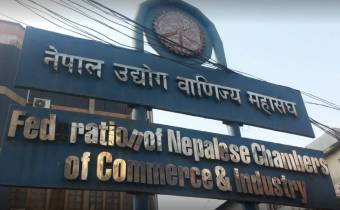 Federation of Nepalese Chamber of Commerce & Industries