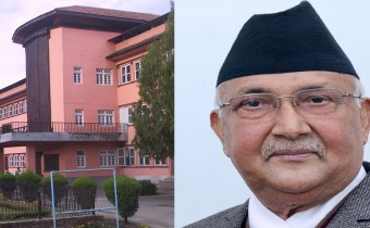 supreme-court-Kp-Oli