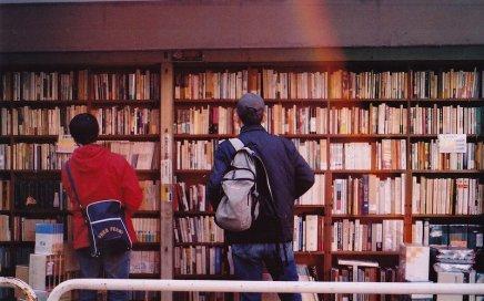 bookstore distribution