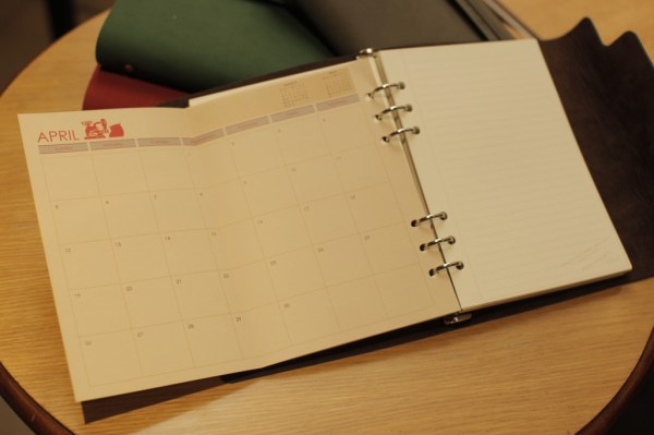 Sample Monthly Calendar