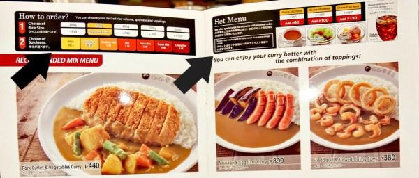 coco_menu