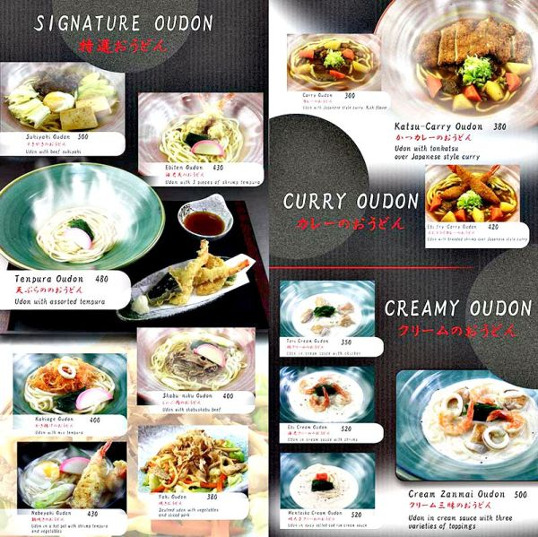 oudon-japanese-restaurant-menu-01
