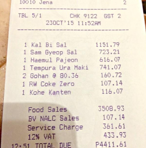 ginzadon-japanese-korean-restaurant-maxims-hotel-78