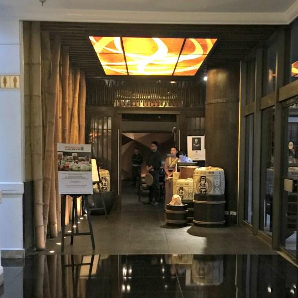 dusit-thani-manila-umu-japanese-restaurant-08