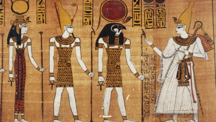 Pharaoh's Heart: a Case Study