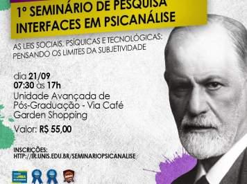 [21/set] Seminário discutirá os efeitos da tecnologia na subjetividade e reunirá pesquisadores da Psicanálise, Tecnologia e Direito