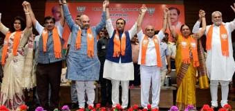 गुजरात चुनाव : टिकट बंटवारे के साथ ही उभरने लगे बीजेपी में असंतोष के स्वर