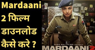 watch and download mardaani 2 full movie online