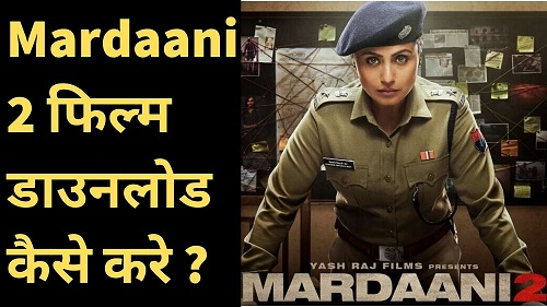24+ Mardaani 2 Full Movie Download Pictures