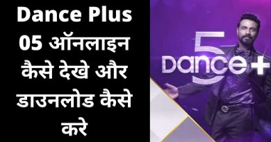 watch and download dance plus s5 21 december 2019