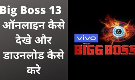 big boss 13 27 december 2019 episode