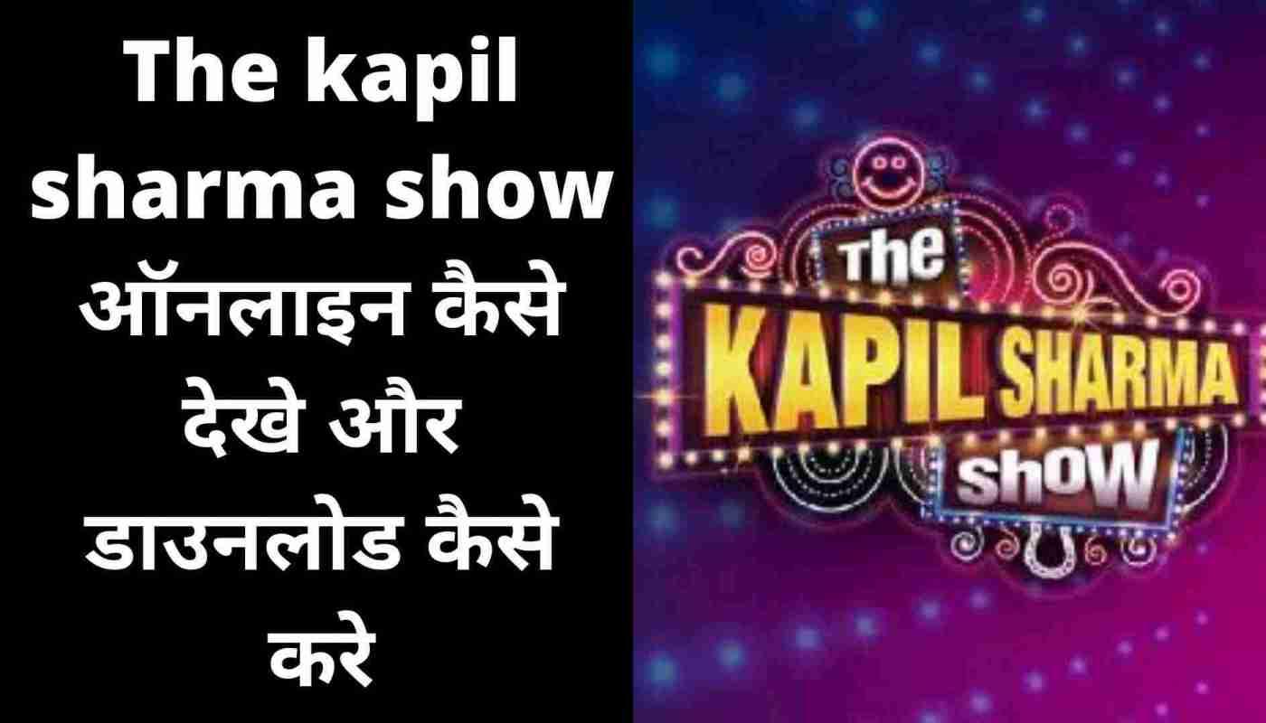 the kapil sharma show 21th december 2019