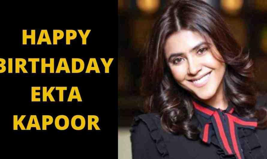Ekta Kapoor Birthday special:  इंस्पायरिंग लाइफ जर्नी ऑफ़ एकता कपूर