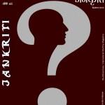 JANKRITI- Vol. 6, Issue 68, December 2020