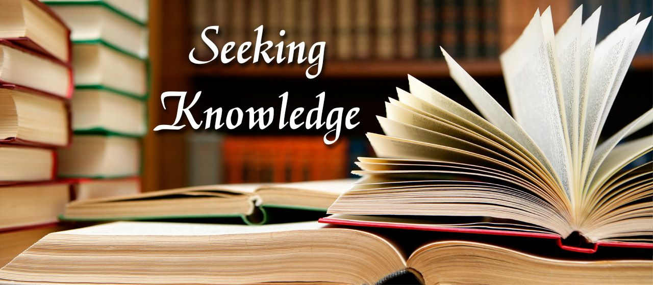 Seeking Knowledge The Way To Paradise Jannat Al Quran