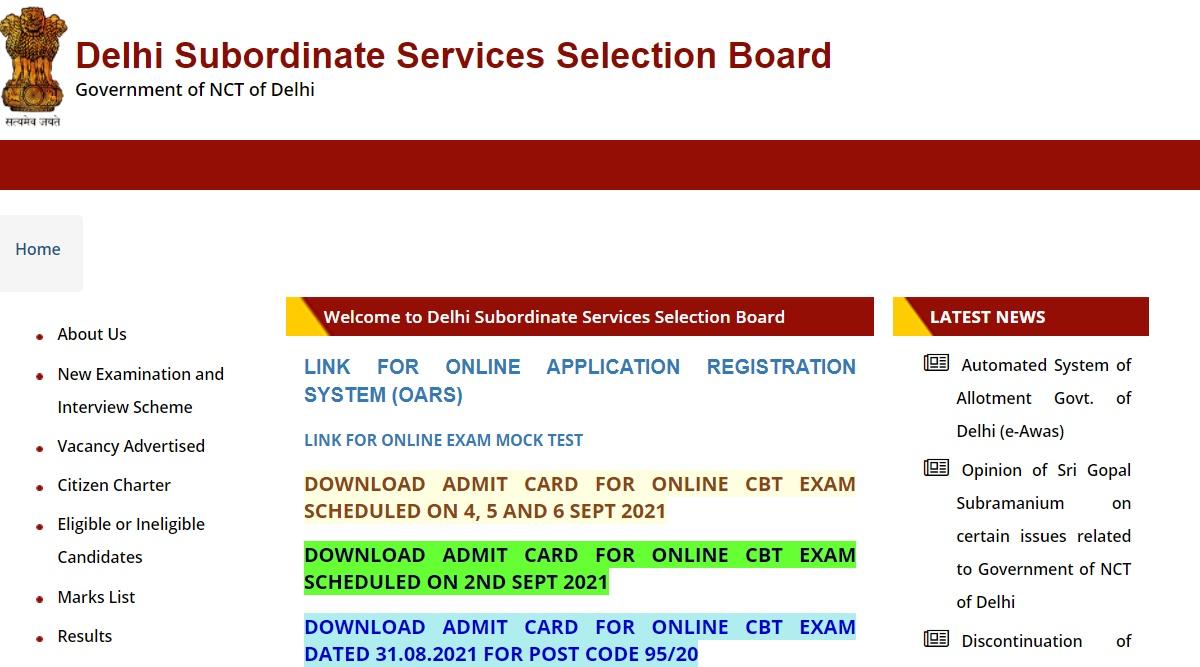 DSSSB Admit Card 2021: Admit Card for online CBT released at dsssb.delhi.gov.in.  Check here how to download