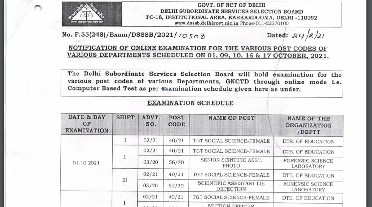 DSSSB Exam Date 2021: TGT and other exam date released at dsssb.delhi.gov.in.  Check here for latest updates