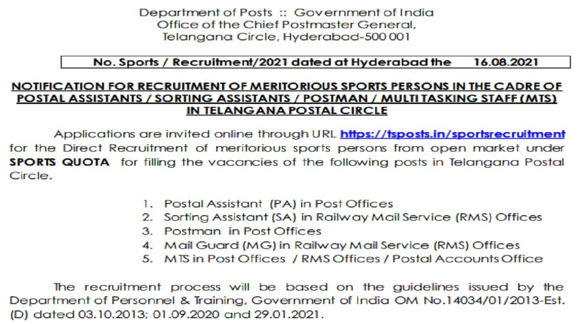 India Post Recruitment 2021: Telangana Post Office Recruitment 2021 Apply for MTS, LDC, Postal/Sorting Assistant, Postman, Mail Guard at tsposts.in