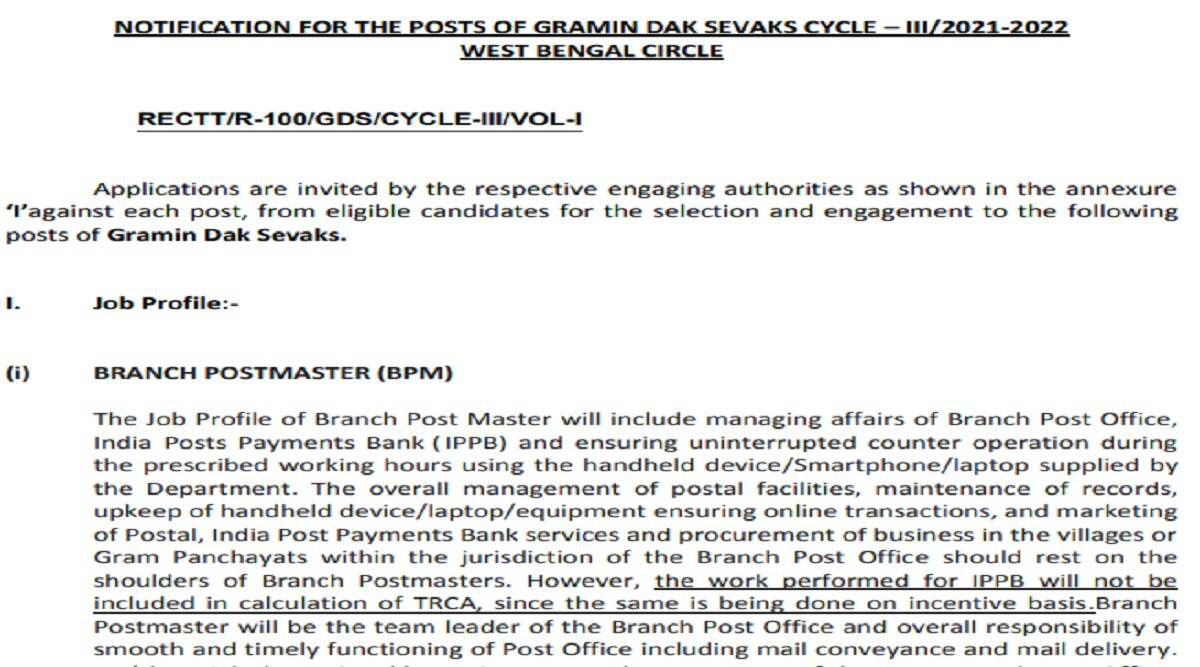 India Post Recruitment 2021: Gramin Dak Sevak Recruitment 2021 Application deadline extended for 2357 posts at appost.in