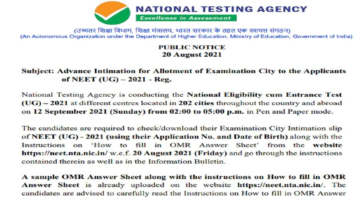 NEET UG 2021: NTA releases Exam Center list for candidates at neet.nta.nic.in