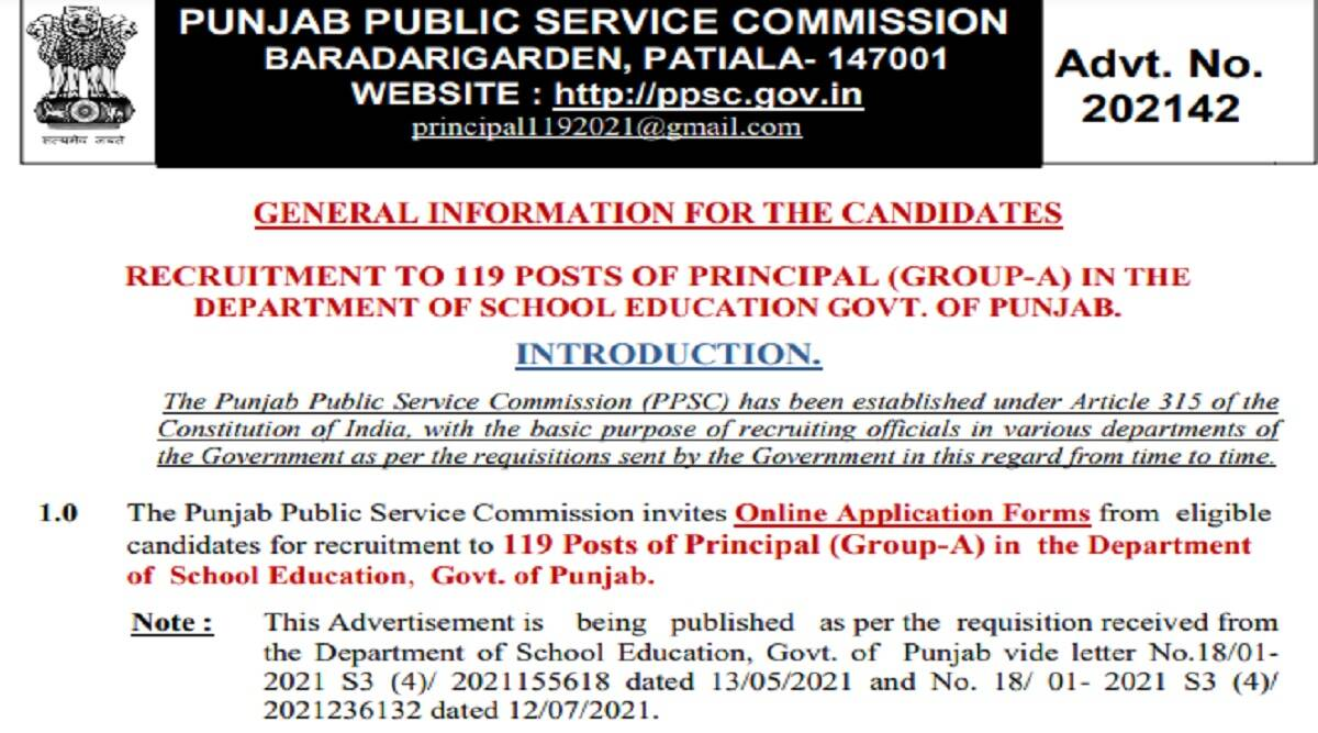 Principal Recruitment 2021: PPSC Principal Recruitment 2021 119 Vacancies Notified, Apply Online at ppsc.gov.in