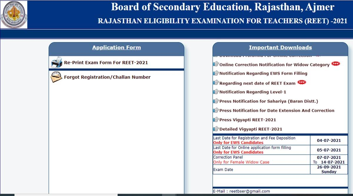 REET Exam 2021: Good news for these candidates, exam on 26 September, check here exam pattern, cutoff, syllabus and more
