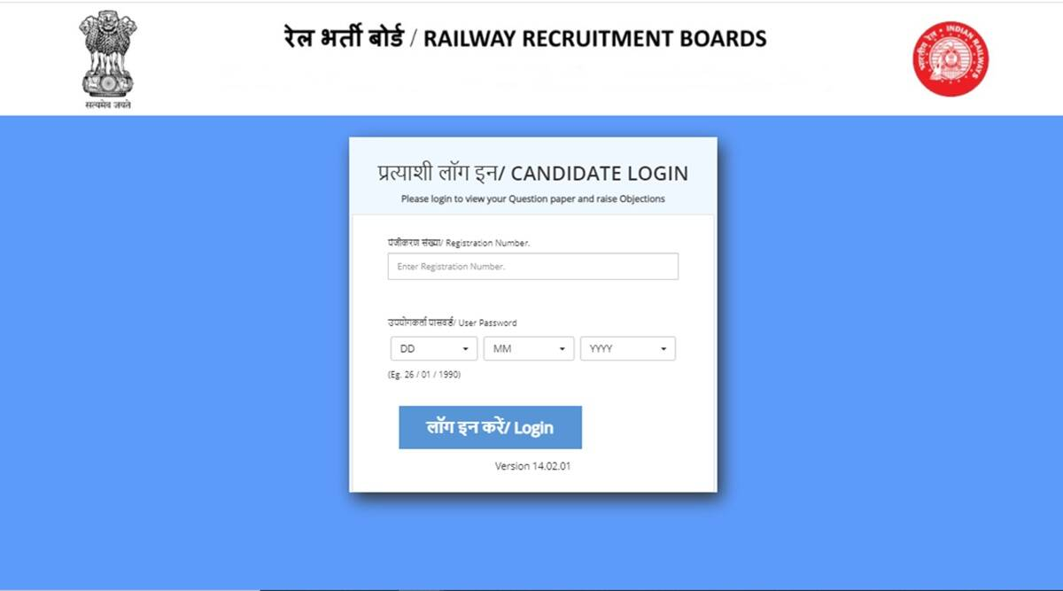 RRB Group D 2021 Exam Date, Admit Card, Sarkari Result 2021 Live News Updates: Check here Exam Schedule, syllabus and pattern rrbcdg.gov.in
