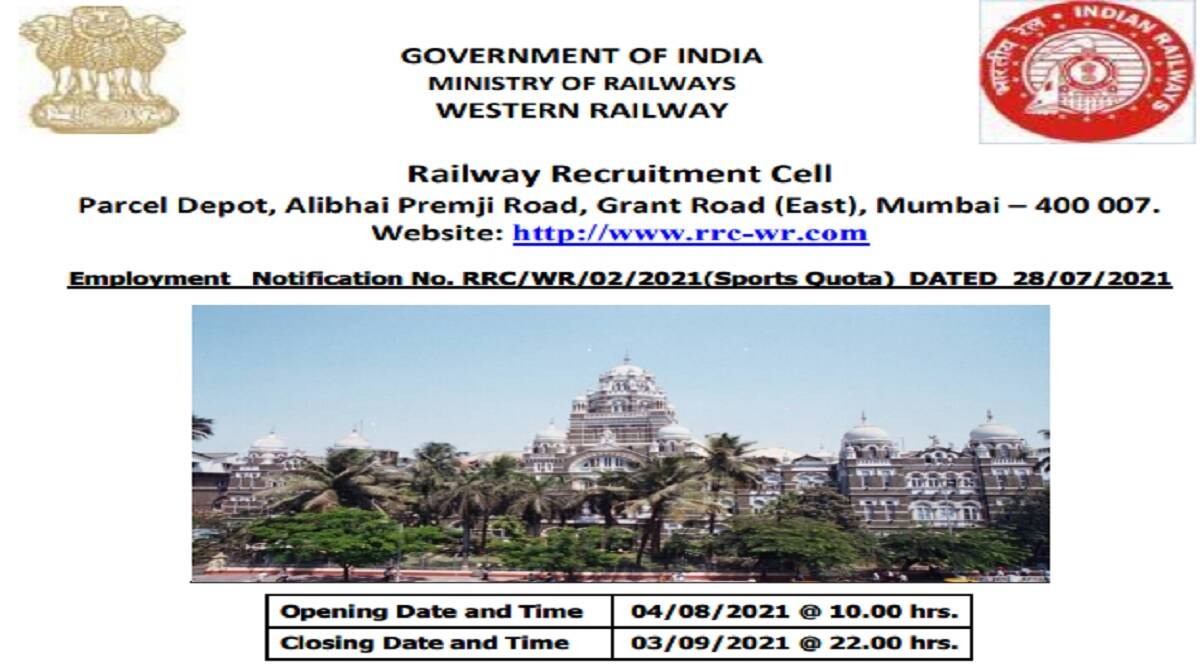 Railway Recruitment 2021: apply online for Indian Railway Recruitment 2021 Group C post at rrc-wr.com