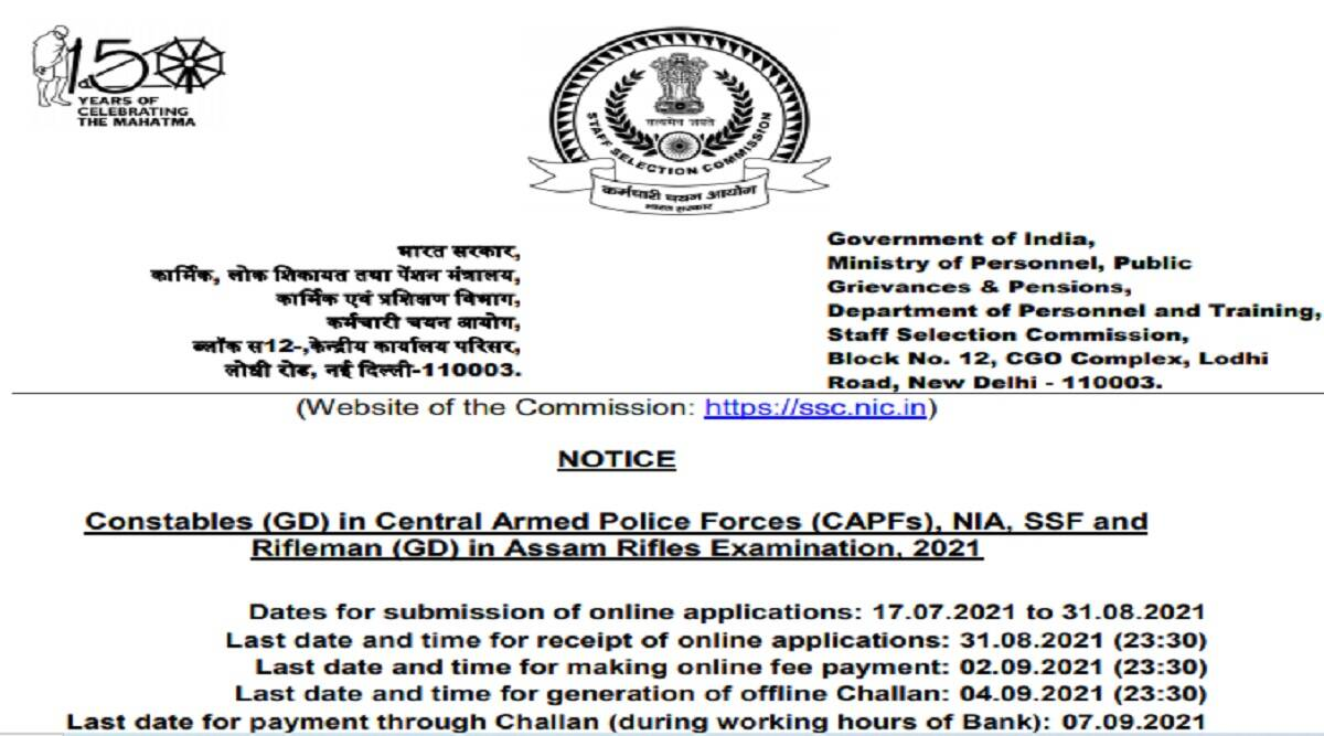 SSC GD Constable Registration 2021 for 25,271 vacancies to end soon, apply now at ssc.nic.in –
