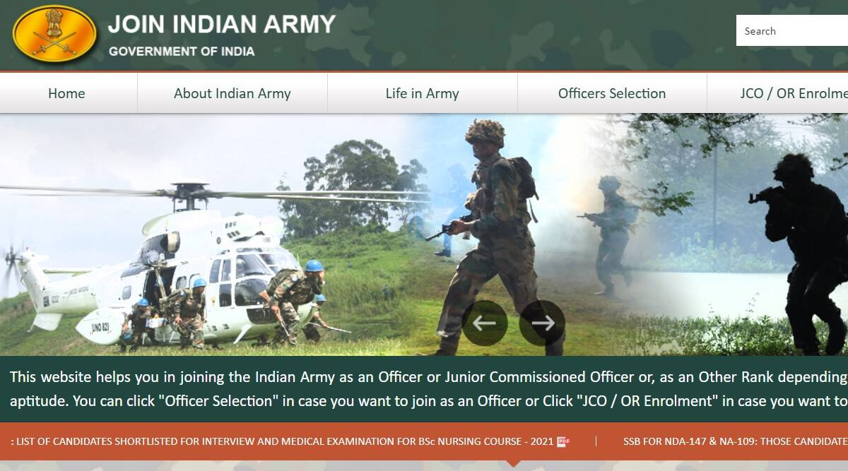 Indian Army Recruitment 2021: Apply online for Army Rally and TGC Course at joinindianarmy.nic.in.  Check here for latest updates