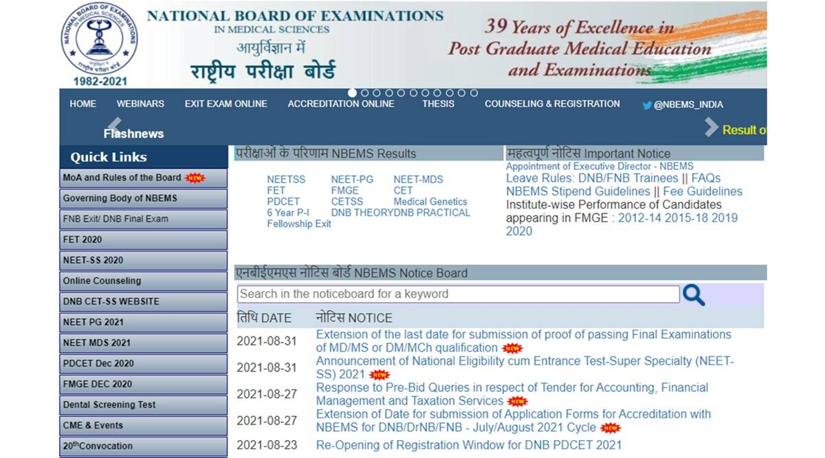 Complete schedule of NEET SS released, know here exam dates, helpline numbers, result date and other details