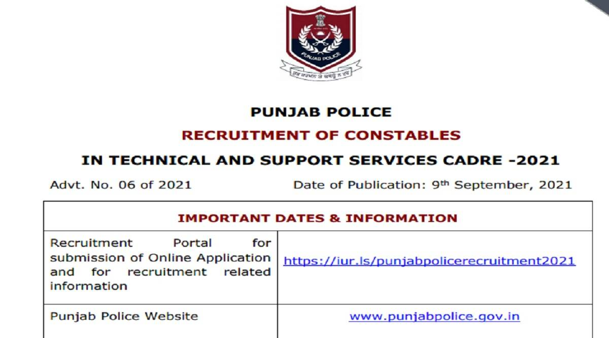 Police Recruitment 2021: Apply Online for Punjab Police Constable post at punjabpolice.gov.in