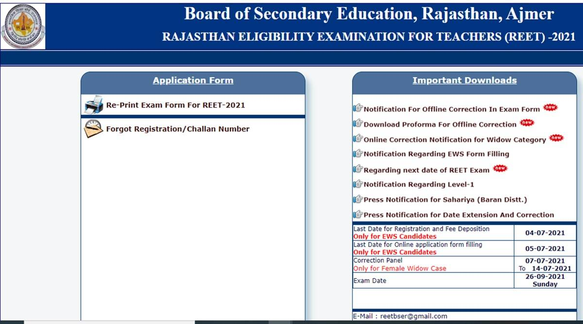 REET 2021 Exam: REET 2021 Admit Card to be Released at reetbser21.com