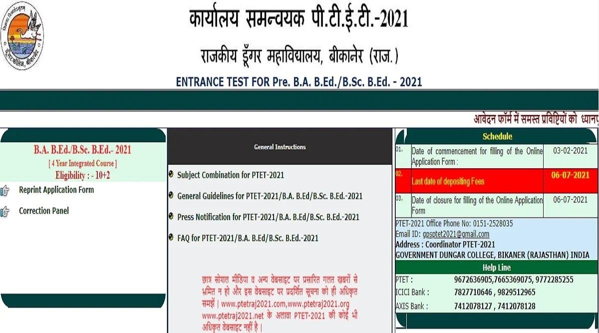 Rajasthan PTET Result 2021 Rajasthan PTET 2021 to be declared Soon at ptetraj2021.com
