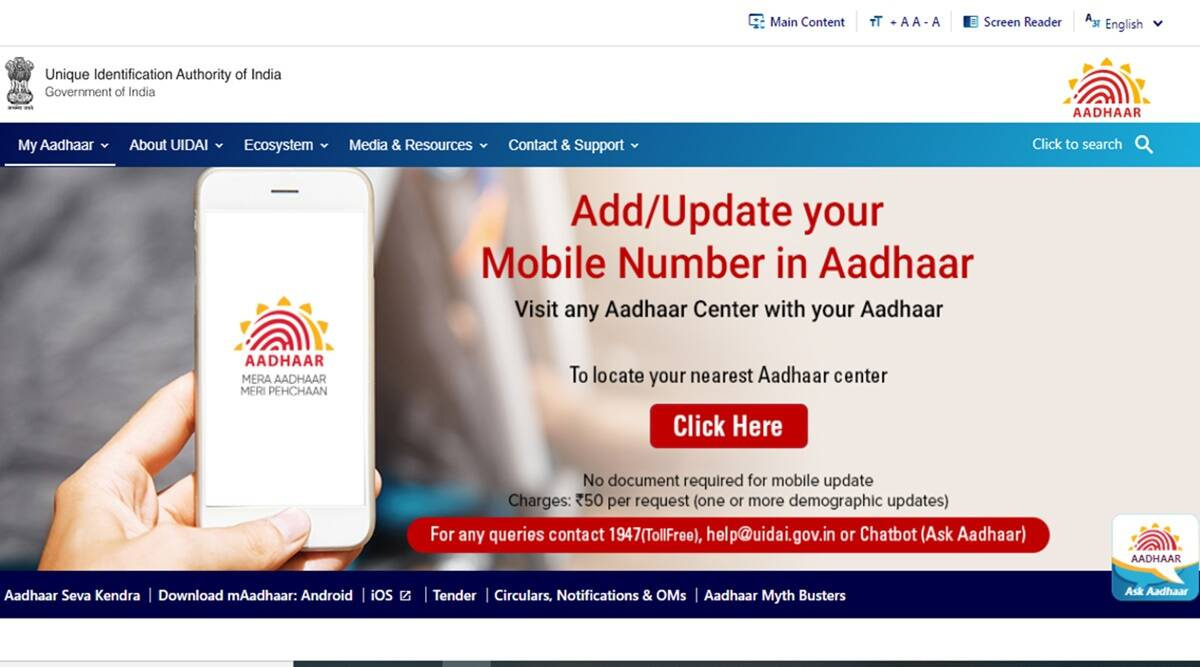 UIDAI Recruitment 2021: Aadhar card making body has Invite application to fill these posts, know where to full detail in hindi