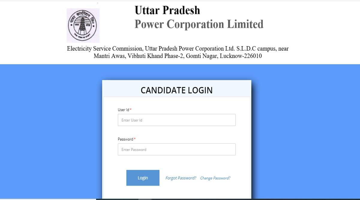 Sarkari Naukri: Admit card issued for these posts in UPPCL electricity department, Here is the direct link to download