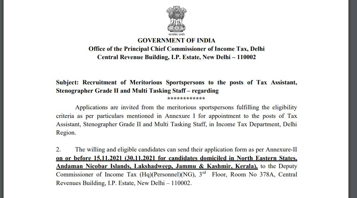 Income Tax Department Recruitment 2021: Notification released for Tax Assistant and other posts.  Check here for vacancy and other details
